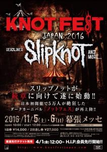 Slipknot Japan Knotfest 2016